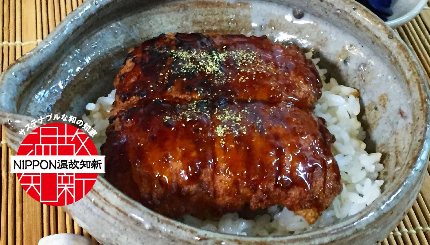 豆腐が鰻に?江戸時代のプラントベースフード!「鰻もどき」を作ってみよう