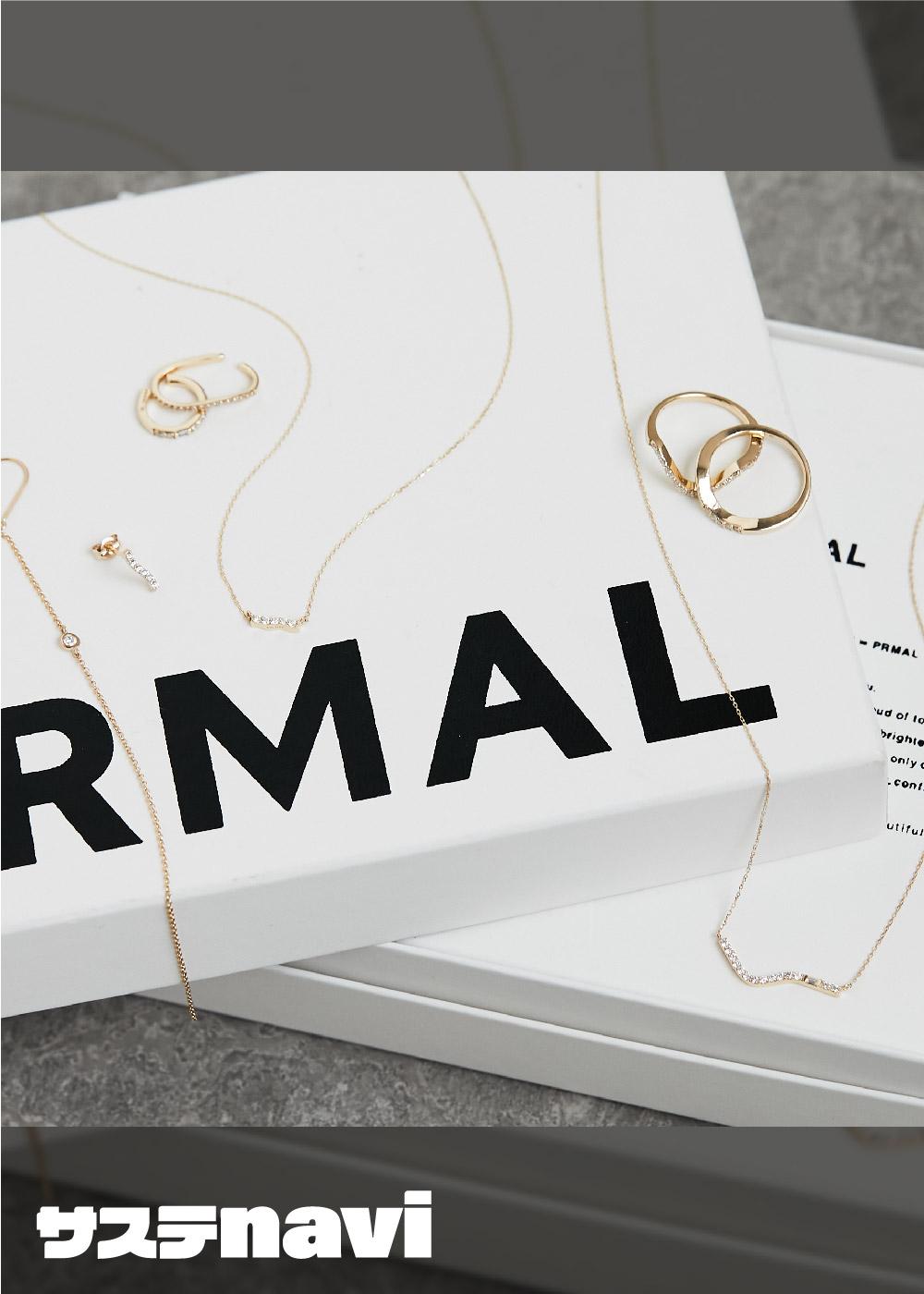 プロでも識別不能。天然とまったく同じ輝きをもつエシカルダイヤを採用した国内ファインジュエリーブランド「PRMAL」